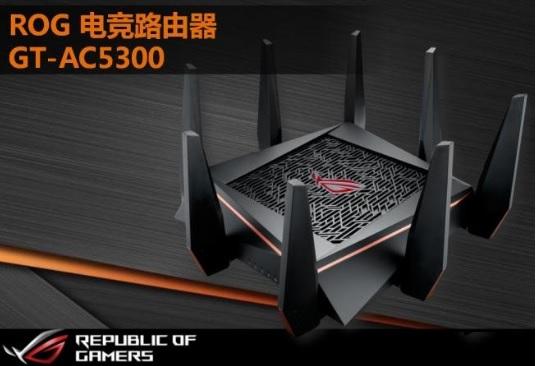华硕 ROG GT-AC5300电竞路由器 开箱啦